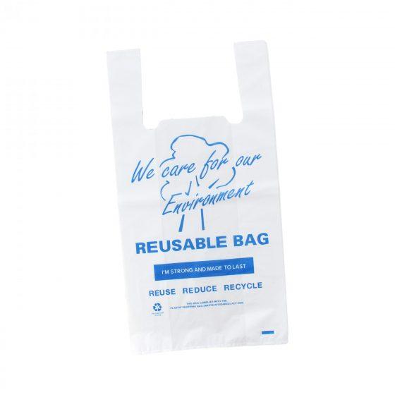 Medium Printed Reusable Singlet Bag