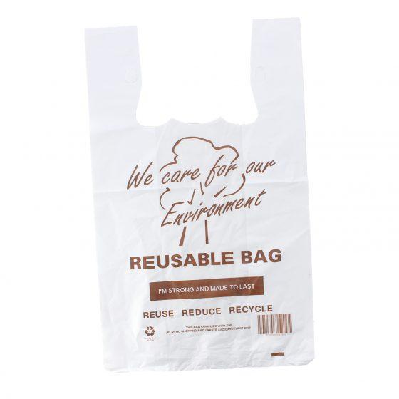 Extra Large Printed Reusable Singlet Bag